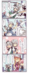 /\/\/\ 1boy 3girls 4koma back-to-back blonde_hair blush comic deredere fuukadia_(narcolepsy) ghost hair_ribbon hat hat_ribbon heart izayoi_sakuya katana knife konpaku_youki maid maid_headdress multiple_girls pink_hair ribbon saigyouji_yuyuko silver_hair sword touhou translated weapon yakumo_yukari