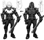 1girl armor armor_removed beruzenefu bracelet breasts cleavage full_armor greyscale headwear_removed helmet helmet_removed jewelry monochrome original shoulder_spikes spiked_bracelet spikes sword translated weapon white_background