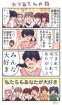 4koma 6+girls akagi_(kantai_collection) alcohol black_eyes black_hair blue_hair brown_eyes brown_hair cellphone cellphone_camera choko_(cup) closed_eyes comic commentary_request cup drunk highres hiryuu_(kantai_collection) houshou_(kantai_collection) japanese_clothes kaga_(kantai_collection) kantai_collection kappougi long_hair long_sleeves mother's_day multiple_girls muneate open_mouth pako_(pousse-cafe) phone ponytail sake short_hair shoukaku_(kantai_collection) side_ponytail smartphone smile souryuu_(kantai_collection) tears tokkuri translated twintails upper_body white_hair zuikaku_(kantai_collection)
