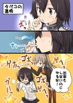 2girls ahenn ascot black_eyes black_hair brown_eyes brown_hair cigarette comic coughing hayasui_(kantai_collection) holding jacket kantai_collection kumano_(kantai_collection) lighter long_hair multiple_girls pleated_skirt ponytail pun school_uniform short_hair skirt sweat track_jacket translated