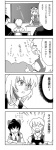 4girls 4koma azumanga_daiou bad_id bow braid comic detached_sleeves hakurei_reimu hat kirisame_marisa long_hair monochrome multiple_girls nattororo parody remilia_scarlet short_hair touhou translated wings yakumo_yukari