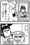 2girls 2koma :3 bangs bkub bow cellphone comic commentary emphasis_lines eyebrows_visible_through_hair greyscale hair_bow hair_ornament hair_scrunchie halftone hands_in_pockets hat highres holding holding_phone long_hair monochrome motion_lines multiple_girls neckerchief phone pipimi poptepipic popuko sailor_collar school_uniform scrunchie serafuku short_hair short_twintails shouting sidelocks simple_background skirt smartphone speech_bubble sunglasses sweatdrop talking translated twintails two-tone_background two_side_up