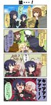 4koma 6+girls ? ahoge animal_ears arms_up black_hair blonde_hair blue_sky brown_eyes brown_hair cheek_press chibi closed_eyes coat coffee_table comic commentary cost danyotsuba_(yuureidoushi_(yuurei6214)) dark_skin emphasis_lines eyebrows_visible_through_hair food food_on_face fox_ears fox_tail fur_collar ghost_tail grey_eyes hair_between_eyes hair_ornament hairclip head_hug highres hinata_nagomi holding holding_food kerchief long_hair long_sleeves monme_(yuureidoushi_(yuurei6214)) multiple_girls multiple_tails musical_note neckerchief open_clothes open_coat open_mouth original outstretched_arms pink_hair pointy_ears raccoon_ears raccoon_tail reiga_mieru school_uniform serafuku shaded_face sidelocks sitting sky smile standing surprised sweet_potato table tail tatami tenko_(yuureidoushi_(yuurei6214)) translated ukino_youko wide_sleeves youkai yuureidoushi_(yuurei6214)