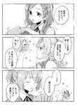 3girls bangs bow card chin_rest closed_eyes collared_shirt comic commentary deco_(geigeki_honey) eyebrows_visible_through_hair greyscale hair_between_eyes hair_bow hair_ornament hairclip highres kagerou_(kantai_collection) kantai_collection kuroshio_(kantai_collection) long_hair medium_hair monochrome multiple_girls neck_ribbon open_mouth parted_bangs playing_card ponytail ribbon round_teeth shell shiranui_(kantai_collection) shirt sparkle speech_bubble teeth translated twintails vest