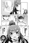 !!? /\/\/\ 1boy 1girl admiral_(kantai_collection) asashio_(kantai_collection) bangs blush bottle closed_mouth collared_shirt comic commentary_request dress emphasis_lines eyebrows_visible_through_hair fingernails flying_sweatdrops greyscale hair_between_eyes hand_up hat k_hiro kantai_collection long_hair military_hat military_jacket monochrome nose_blush open_mouth parted_lips peaked_cap perfume_bottle pinafore_dress remodel_(kantai_collection) shirt soap translated v-shaped_eyebrows wavy_mouth