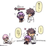 1boy 2girls :d :t >_< ? blue_eyes blush cheek_pull dark_skin fate/grand_order fate/prototype fate/prototype:_fragments_of_blue_and_silver fate_(series) flying_sweatdrops fujimaru_ritsuka_(male) glasses hair_over_one_eye hassan_of_serenity_(fate) health_bar jealous mash_kyrielight mask multiple_girls nabenko open_mouth pout simple_background smile sweatdrop translated white_background