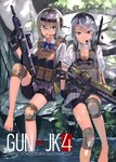 2girls absurdres ar-10 barefoot battle_rifle bike_shorts blonde_hair blurry blurry_background bubble_tea bubble_tea_challenge bullpup dreadtie drinking drinking_straw english_text gloves gun headset highres holding holding_gun holding_weapon knee_pads load_bearing_vest looking_at_viewer multiple_girls original outdoors plaid plaid_skirt rifle school_uniform scope shooting_glasses silver_hair sitting skirt tablet_pc water weapon weapon_request