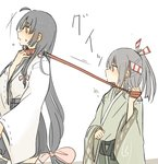 2girls absurdres black_hair blush collar commentary_request grey_hair hachimaki headband hibari_(horse809cat) high_ponytail highres japanese_clothes kantai_collection leash light_brown_hair long_hair low-tied_long_hair multiple_girls ponytail shouhou_(kantai_collection) simple_background white_background zuihou_(kantai_collection)