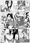 /\/\/\ 1boy 2girls :3 >_< admiral_(kantai_collection) blush buttons cardigan comic commentary_request couch emphasis_lines greyscale highres hisamura_natsuki jacket kantai_collection kumano_(kantai_collection) long_hair long_sleeves lying_on_person military military_uniform monochrome motion_lines multiple_girls munmu-san nachi_(kantai_collection) o_o open_mouth partial_commentary pleated_skirt ponytail school_uniform short_hair side_ponytail sitting skirt sparkle speech_bubble thighhighs translated uniform