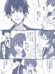 1boy 1girl :d blazer blush brother_and_sister comic emphasis_lines girlish_number greyscale hands_on_own_cheeks hands_on_own_face jacket karasuma_chitose_(girlish_number) karasuma_gojou kwsg long_hair monochrome open_mouth profile siblings smile translated