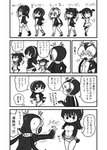 5girls =3 afterimage blush boots comic dancing directional_arrow emperor_penguin_(kemono_friends) everyone gentoo_penguin_(kemono_friends) greyscale hair_over_one_eye headphones highres humboldt_penguin_(kemono_friends) jacket kemono_friends kotobuki_(tiny_life) long_hair long_sleeves miniskirt monochrome multiple_girls music one-piece_swimsuit penguins_performance_project_(kemono_friends) pleated_skirt rockhopper_penguin_(kemono_friends) royal_penguin_(kemono_friends) short_hair skirt skirt_lift sweatdrop swimsuit translated twintails