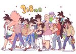 6+boys alternate_costume apple bag bandana bardock black_eyes black_hair broly_(dragon_ball_super) brothers carrying carrying_bag carrying_over_shoulder clothes_around_waist commentary_request crossed_arms dark_skin dated denim dragon_ball dragon_ball_super_broly dragon_ball_z eating father_and_son food fruit full_body grandfather_and_grandson jacket_around_waist jeans king_vegeta long_hair minion_(1103_3) multiple_boys nappa number pants petals pig profile raditz sandals scar shadow shoes short_hair shorts siblings simple_background sneakers son_gohan son_gokuu son_goten spiked_hair trunks_(dragon_ball) tullece uncle_and_nephew vegeta very_long_hair walking white_background