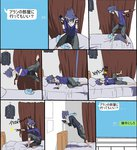 1boy alan_(pokemon) barefoot bed comic curtains excited jumping kuudere mail_reaction male_focus mayapazoo meme pokemon pokemon_(anime) pokemon_xy_(anime) pose purple_hair text_messaging translated