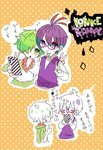 2boys ahoge cellphone green_eyes green_hair hair_over_one_eye horns male_focus michael_wazowski monsters_inc. monsters_university multiple_boys necktie one-eyed personification phone purple_hair randall_boggs repikinoko slit_pupils smartphone smile younger