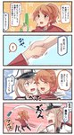 ! 2girls 4koma :d ^_^ ^o^ aquila_(kantai_collection) blonde_hair brown_eyes closed_eyes comic commentary_request emphasis_lines graf_zeppelin_(kantai_collection) hair_between_eyes hat high_ponytail highres holding ido_(teketeke) jacket kantai_collection long_hair long_sleeves motion_lines multiple_girls one_eye_closed open_mouth orange_hair peaked_cap purple_eyes red_jacket short_hair short_sleeves sidelocks smile speech_bubble spoken_exclamation_mark translated twintails water_gun