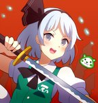 1girl 60mai :d bangs black_bow black_hairband black_neckwear black_ribbon blush bow bowtie breasts commentary_request eyebrows_visible_through_hair green_vest grey_eyes hair_ribbon hairband hitodama holding holding_sword holding_weapon katana konpaku_youmu konpaku_youmu_(ghost) looking_at_viewer open_mouth puffy_short_sleeves puffy_sleeves red_background ribbon shirt short_hair short_sleeves silver_hair simple_background small_breasts smile solo sword touhou upper_body vest weapon white_shirt wily_beast_and_weakest_creature