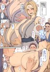 /\/\/\ 1girl alcohol bare_shoulders blonde_hair blue_hair blush breast_grab breast_sucking breasts breasts_outside brown_eyes cleavage closed_eyes collarbone covered_nipples drunk faceless faceless_male facial_mark forehead_mark grabbing heart highres large_breasts lips long_hair multiple_boys naruto_(series) nipple_tweak nipples oda_non open_clothes open_mouth purple_hair shiny shiny_hair short_hair speech_bubble spoken_heart sweat tokkuri translation_request tsunade white_background