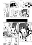 ! 3girls :3 =_= chocolate comic commentary_request dixie_cup_hat double_bun gambier_bay_(kantai_collection) greyscale hat heart ichimi kantai_collection long_hair military_hat monochrome multiple_girls ponytail samuel_b._roberts_(kantai_collection) school_uniform serafuku short_hair spoken_exclamation_mark star translation_request twintails yamato_(kantai_collection)
