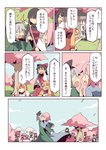 1boy 6+girls =_= apron ascot bandages bat_wings behind_tree black_hair blonde_hair blue_dress blue_hair blue_sky camera carrying cherry_blossoms closed_eyes comic day detached_sleeves dress fangs flandre_scarlet forest fuukadia_(narcolepsy) gohei hair_ribbon hat hetero hiding hong_meiling horn horns hoshiguma_yuugi house ibaraki_kasen ibuki_suika izayoi_sakuya japanese_clothes jitome kawashiro_nitori kiss koakuma konngara konpaku_youki long_sleeves m.u.g.e.n maid maid_headdress miko mob_cap multiple_girls nature open_mouth parasol patchouli_knowledge petals piggyback pink_eyes pink_hair purple_hair red_hair remilia_scarlet ribbon saigyouji_yuyuko saigyouji_yuyuko_(living) scar sendai_hakurei_no_miko shameimaru_aya silver_hair sitting sky smile sweatdrop tokin_hat touhou touhou_(pc-98) translated tree umbrella waist_apron wedding wide_sleeves wings yakumo_yukari |_|