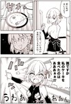 1girl amasawa_natsuhisa blank_eyes blush bow breasts bridal_gauntlets collar comic commentary_request dress earrings emphasis_lines empty empty_plate fate/grand_order fate_(series) fork hair_between_eyes hair_ribbon highres jewelry kama_(fate/grand_order) looking_at_viewer monochrome open_mouth partial_commentary plate pointing refrigerator ribbon sepia short_hair sleeveless sleeveless_dress small_breasts solo standing tearing_up translated