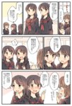 /\/\/\ 3girls blush brown_eyes brown_hair comic commentary_request embarrassed hachiko_(hati12) highres long_hair long_sleeves multiple_girls neckerchief open_mouth original school_uniform siblings speech_bubble sweatdrop thought_bubble translated twins yuri