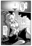 arms_up breasts candle cleavage comic evil_smile grin hat hat_removed headwear_removed kamishirasawa_keine large_breasts looking_away monochrome restrained smile sweat touhou translated warugaki_(sk-ii)