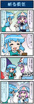 2girls 4koma artist_self-insert blue_eyes blue_hair closed_eyes comic commentary empty_eyes finger_to_mouth ghost heterochromia highres hitodama juliet_sleeves karakasa_obake long_sleeves mizuki_hitoshi mob_cap multiple_girls open_mouth pink_eyes pink_hair puffy_sleeves real_life_insert saigyouji_yuyuko sash shirt skirt smile sweat tatara_kogasa tearing_up tears touhou translated triangular_headpiece umbrella veil vest wide_sleeves |_|