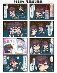... /\/\/\ 4koma :x arms_up battleship_hime black_hair blue_hair blush breasts brown_eyes chibi closed_eyes comic commentary dress epaulettes falling female_admiral_(kantai_collection) gloves hat highres holding_hands horns i-13_(kantai_collection) i-14_(kantai_collection) kantai_collection large_breasts lying military military_hat military_uniform neckerchief on_back oni_horns open_mouth peaked_cap petting puchimasu! red_eyes sailor_collar school_swimsuit shinkaisei-kan sidelocks single_glove single_sidelock sitting sleeveless sleeveless_dress spoken_ellipsis spoken_sweatdrop surprised sweatdrop swimsuit translated uniform white_gloves yuureidoushi_(yuurei6214)