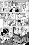 6+girls alice_margatroid ayaya~ building comic doll hakurei_reimu hat highres hijiri_byakuren kirisame_marisa monochrome multiple_girls myon_(phrase) nazrin remilia_scarlet ribbon shameimaru_aya shanghai_doll sparkle touhou translated udppagen