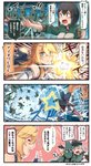3girls 4koma @_@ american_flag_legwear black_hair blonde_hair blue_eyes blush brown_gloves clenched_hands comic commentary_request gangut_(kantai_collection) garter_straps gloves hair_between_eyes hat hayasui_(kantai_collection) highres ido_(teketeke) iowa_(kantai_collection) jacket kantai_collection long_hair long_sleeves mismatched_legwear multiple_girls o_o open_mouth peaked_cap pipe punching remodel_(kantai_collection) short_hair speech_bubble star star-shaped_pupils symbol-shaped_pupils thighhighs thumbs_up translation_request white_hair white_jacket