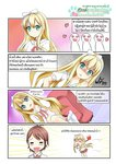 1boy 1girl 4koma aqua_eyes axe azuki_azusa bangs blonde_hair bow brown_hair catstudioinc_(punepuni) comic copyright_name crowd drooling feet hair_bow heart heart_eyes hentai_ouji_to_warawanai_neko. highres long_hair middle_finger poorly_translated school_uniform thai weapon yokodera_youto