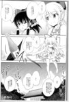 3girls absurdres alcohol check_translation comic greyscale hakurei_reimu highres hirasaka_makoto kirisame_marisa legs monochrome multiple_girls pool sake smile swimsuit touhou translation_request water yakumo_yukari