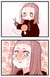 1girl 2koma blush brown_hair comic crying crying_with_eyes_open cutting_hair hand_mirror holding long_sleeves mirror o_o original scissors shunsuke tears translation_request