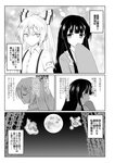 2girls absurdres bamboo bangs blunt_bangs blush bow branch buttons closed_eyes collared_shirt comic commentary_request floating fujiwara_no_mokou full_moon greyscale hair_bow hand_to_own_mouth highres houraisan_kaguya jeweled_branch_of_hourai long_sleeves looking_at_another monochrome moon multiple_girls night night_sky shirt short_sleeves sky sleeves_past_fingers sleeves_past_wrists smile teoi_(good_chaos) torn_clothes touhou translation_request