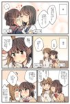 2girls ? age_difference blush brown_eyes brown_hair clinging closed_eyes comic commentary_request hachiko_(hati12) highres incest long_hair long_sleeves looking_at_another multiple_girls original school_uniform siblings sisters sitting speech_bubble spoken_question_mark sweatdrop thought_bubble translated yuri
