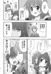 1boy 2girls ^_^ asahina_mikuru blush closed_eyes comic genderswap genderswap_(mtf) heart highres hug k_hiro koizumi_itsuki kyon kyonko long_hair maid monochrome multiple_girls open_mouth ponytail suzumiya_haruhi_no_yuuutsu translated you_gonna_get_raped yuri
