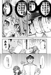 ... 1boy 2girls admiral_(kantai_collection) blush chibi closed_mouth collared_shirt comic covered_mouth covering_eyes dress emphasis_lines faceless faceless_male fleeing flying_sweatdrops greyscale hat k_hiro kantai_collection long_sleeves michishio_(kantai_collection) military_hat military_jacket monochrome multiple_girls nose_blush open_mouth peaked_cap pinafore_dress puffy_short_sleeves puffy_sleeves remodel_(kantai_collection) sailor_collar school_uniform shigure_(kantai_collection) shirt short_sleeves sleeveless sleeveless_dress spoken_ellipsis sweat translation_request wavy_mouth