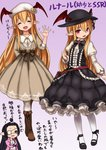 2girls ^_^ arm_behind_back beret black_hair blonde_hair blue_eyes boots clenched_hand closed_eyes cosplay crossed_arms eyepatch fang gothic_lolita granblue_fantasy gumakara hair_bobbles hair_ornament harvin hat jacket lolita_fashion looking_at_viewer lunalu_(granblue_fantasy) lunalu_(granblue_fantasy)_(cosplay) multiple_girls open_mouth pink_eyes pointy_ears pouch smile top_hat translation_request vampy waving white_legwear