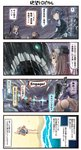 4koma 5girls beach blonde_hair blue_eyes blue_hair blue_shirt comic commentary dixie_cup_hat emphasis_lines english_text flying_sweatdrops gambier_bay_(kantai_collection) glowing glowing_eye gotland_(kantai_collection) hair_between_eyes hat headgear highres ido_(teketeke) johnston_(kantai_collection) juliet_sleeves kantai_collection long_hair long_sleeves military military_hat military_uniform mole mole_under_eye multiple_girls nelson_(kantai_collection) ocean open_mouth puffy_sleeves rain samuel_b._roberts_(kantai_collection) shinkaisei-kan shirt short_hair short_sleeves speech_bubble teeth translated twintails uniform white_headwear