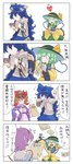 /\/\/\ 4girls 4koma ;o =3 arms_up bangle blue_bow blue_hair blue_shirt blue_skirt blush_stickers bow bowl bracelet brown_eyes brown_hair brown_hat comic damaged debt dress faceless faceless_female frilled_sleeves frills green_hair green_hat green_skirt grey_hoodie hair_bow hair_ribbon hand_up hat hat_bow heart heart_of_string highres holding holding_bow holding_stuffed_animal hood itatatata jacket jewelry komeiji_koishi komeiji_satori long_hair mini_hat multiple_girls necklace one_eye_closed open_mouth outstretched_arms pink_dress purple_hair purple_jacket red_ribbon ribbon ring shirt simple_background skirt sleeves_past_fingers sleeves_past_wrists smile stuffed_animal stuffed_cat stuffed_toy third_eye top_hat touhou translated very_long_hair white_background white_bow yellow_bow yellow_shirt yorigami_jo'on yorigami_shion  _ 