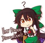 1girl ? arm_cannon bangs black_hair black_wings blush bow cape chibi commentary commission cowboy_shot english_commentary english_text eyebrows_visible_through_hair feathered_wings finger_to_mouth green_bow green_skirt hair_between_eyes hair_bow hand_up happy_birthday long_hair looking_at_viewer puffy_short_sleeves puffy_sleeves red_eyes reiuji_utsuho shirt short_sleeves sidelocks silhouette simple_background skirt smile solo space_print starry_sky_print touhou very_long_hair weapon white_background white_cape white_shirt wings wool_(miwol)