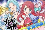 2girls :d ;d blue_eyes blue_hair blush commentary_request crossover gloves granblue_fantasy hair_ornament highres idol lyria_(granblue_fantasy) megaphone minamoto_sakura multiple_girls official_art one_eye_closed open_mouth red_hair smile translation_request zombieland_saga