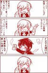 2boys androgynous bad_id bad_pixiv_id chibi comic kero_(pukukero) multiple_boys translation_request umineko_no_naku_koro_ni ushiromiya_lion willard_h_wright