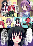 3girls alternate_costume animal_ears black_hair bow braid cat_ears comic dress empty_eyes frills givuchoko hair_bow highres kaenbyou_rin komeiji_satori long_hair math multiple_girls red_eyes red_hair reiuji_utsuho ribbon tail third_eye touhou translated wings