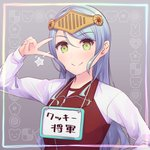 1girl april_fools aqua_hair ayasaka bang_dream! checkerboard_cookie commentary_request cookie food green_eyes grey_background hikawa_sayo jacket long_hair long_sleeves looking_at_viewer name_tag raglan_sleeves smile solo star track_jacket upper_body v v_over_eye visor_(armor)