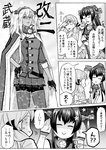 3girls :3 ^_^ ^o^ akashi_(kantai_collection) announcement_celebration closed_eyes comic commentary_request gloves greyscale hair_between_eyes hair_ribbon highres holding kantai_collection long_hair monochrome multiple_girls munmu-san musashi_(kantai_collection) nail_polish open_mouth partly_fingerless_gloves ponytail remodel_(kantai_collection) ribbon shaded_face short_hair smile speech_bubble translated tress_ribbon yamato_(kantai_collection)