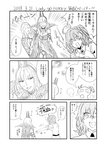 +_+ 2girls ahoge bangs blush carmilla_(fate/grand_order) chain closed_eyes comic dated english fate/grand_order fate_(series) fujimaru_ritsuka_(female) greyscale hair_between_eyes hair_ornament hair_scrunchie hair_wagging iron_maiden monochrome multiple_girls open_mouth party_popper scrunchie side_ponytail sleeve_rolled_up sparkle translation_request zassounabe