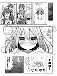 1boy 1girl >_< afterimage antenna_hair bangs bare_shoulders beleth_(megido72) blush chain character_request chibi closed_eyes closed_mouth cloud cloudy_sky collar comic commentary_request crescent_moon cuffs dress eyebrows_visible_through_hair flailing hair_between_eyes k_hiro long_hair lying megido72 moon night night_sky nose_blush on_back pants sky sleeveless sleeveless_dress translation_request under_covers v-shaped_eyebrows wavy_mouth