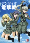 3girls :d anchovy anzio_military_uniform arm_up arms_behind_head bangs belt black_belt black_hair black_ribbon black_shirt blonde_hair boots braid brown_eyes carpaccio clenched_hand closed_mouth cloud cloudy_sky commentary_request cover cover_page day doujin_cover dress_shirt drill_hair eyebrows_visible_through_hair girls_und_panzer green_eyes green_hair grey_jacket grey_pants grey_skirt grin hair_ribbon holding jacket jumping knee_boots knife light_smile long_hair long_sleeves military military_uniform muichimon multiple_girls necktie open_mouth pants pepperoni_(girls_und_panzer) red_eyes ribbon riding_crop sam_browne_belt shirt short_hair side_braid skirt sky smile translation_request twin_drills twintails uniform v-shaped_eyebrows w_arms watermark
