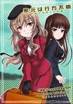 2girls back-to-back bangs beret black_gloves black_headwear black_jacket black_neckwear black_pants blunt_bangs briefcase brown_eyes brown_hair burafu character_name circle_name closed_mouth commentary_request copyright_name dress_shirt eyebrows_visible_through_hair formal girls_und_panzer gloves half-closed_eyes hand_in_hair hat high_collar holding holding_briefcase jacket leaning_forward light_frown light_smile long_skirt long_sleeves looking_at_viewer mature multiple_girls neck_ribbon nishizumi_shiho pant_suit pants polka_dot polka_dot_background red_jacket red_skirt ribbon shimada_chiyo shirt skirt skirt_suit smile standing straight_hair suit translation_request white_shirt